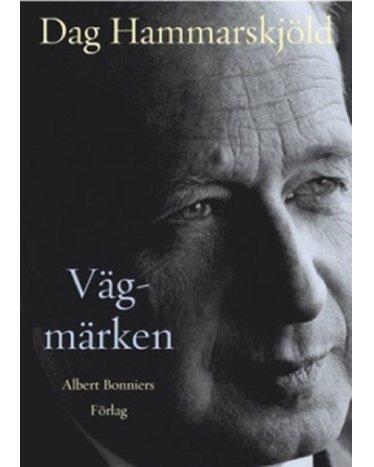 Dag Hammarskjöld vägmärken